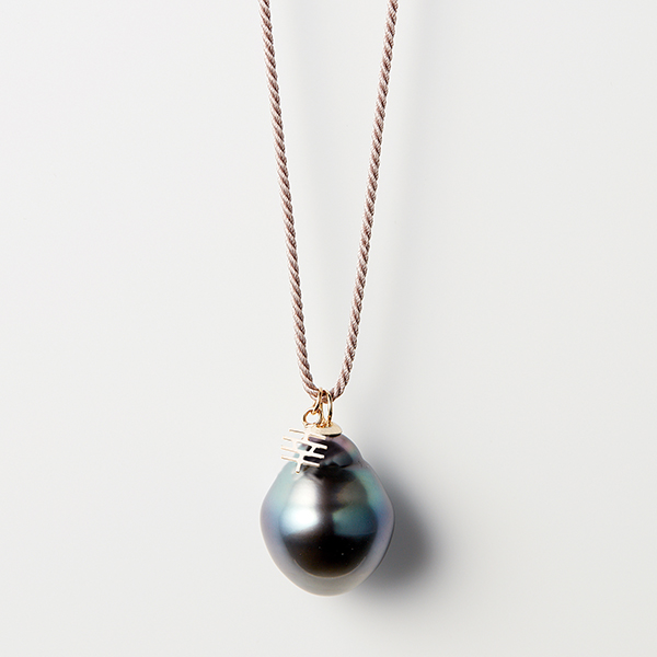 Pearl speak necklace